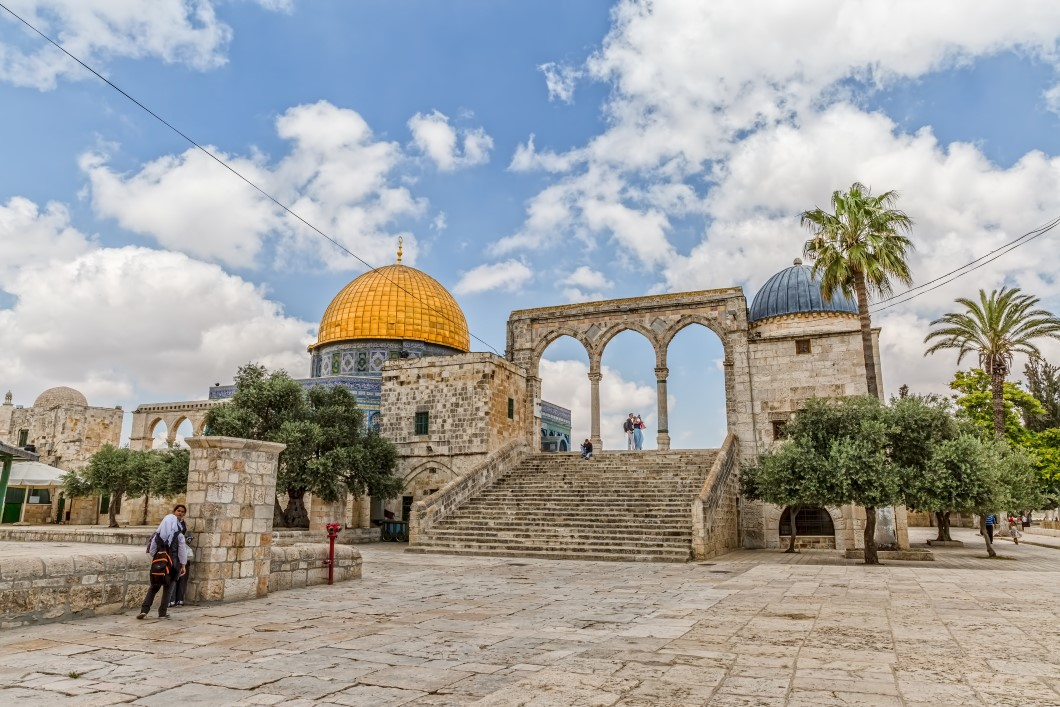 Vacation with Kids - Jerusalem Hotels and Attractions