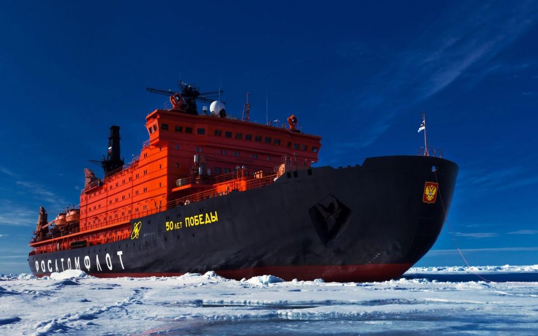 Russian arctic Tourism Ship
