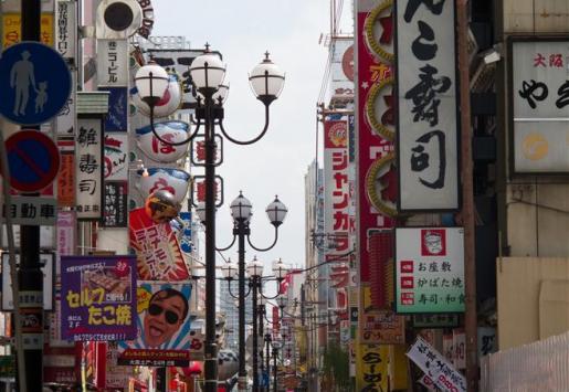 JAPAN RECOVERS TOURISM ECONOMY