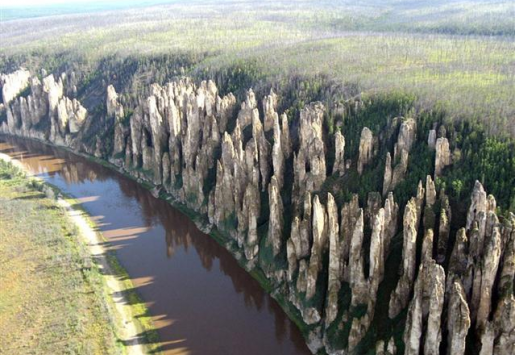 RUSSIAN ROCK TOWERS ADDED TO UNESCO'S HERITAGE LIST