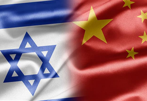 ISRAEL PLANS TO ATTRACT MORE CHINESE TOURISTS