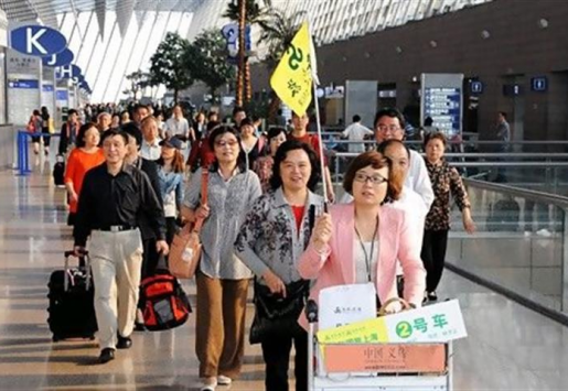 SPECIAL ATTRACTIONS TO LURE MORE CHINESE TOURISTS IN DUTCH MUSEUMS