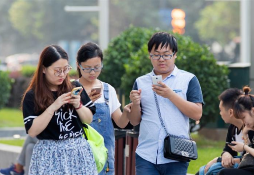 CHINESE TOURISM: TRAVEL TECHNOLOGIES TO SHAPE THE SECTOR