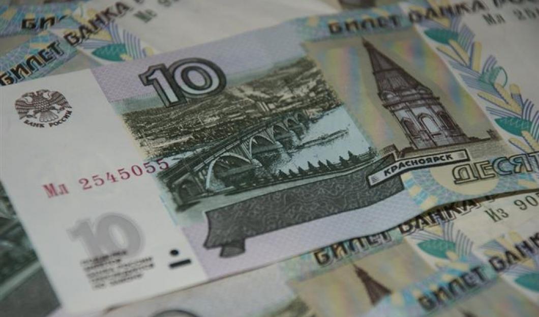 5. Russian Federation ($ 42.8 billion)