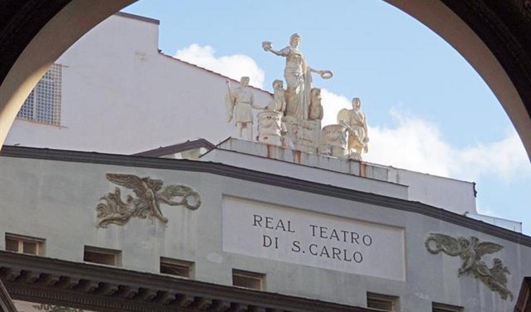 2) Teatro di San Carlo, Naples, Italy