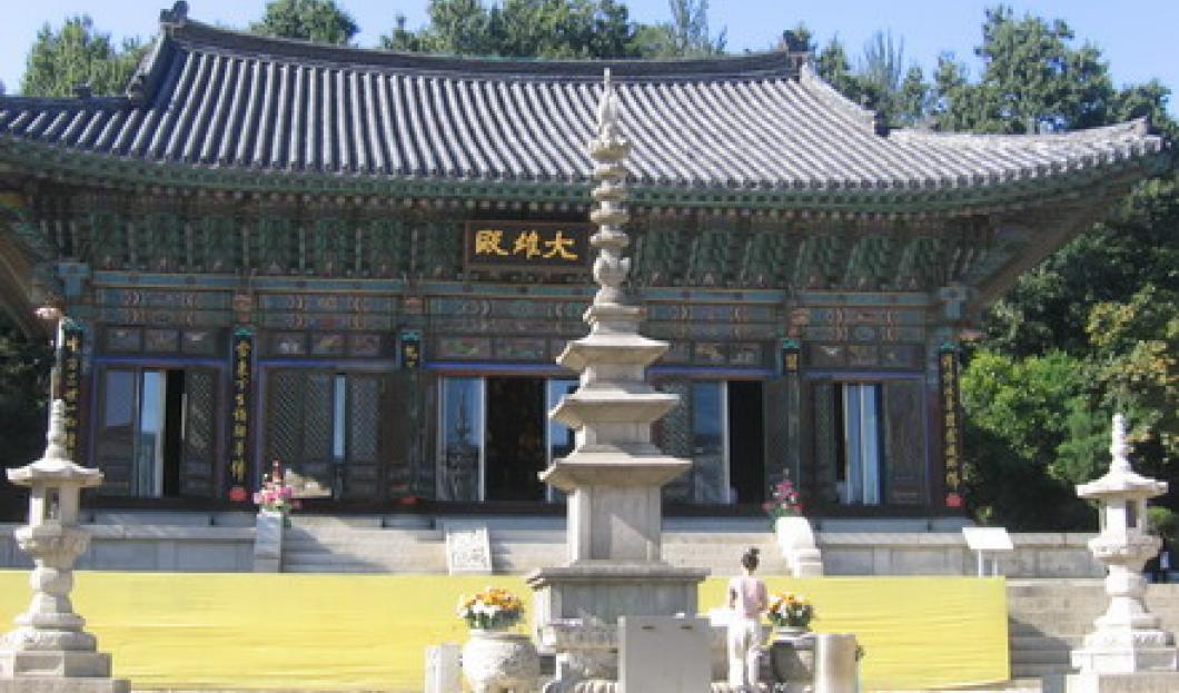 3/ Seoul