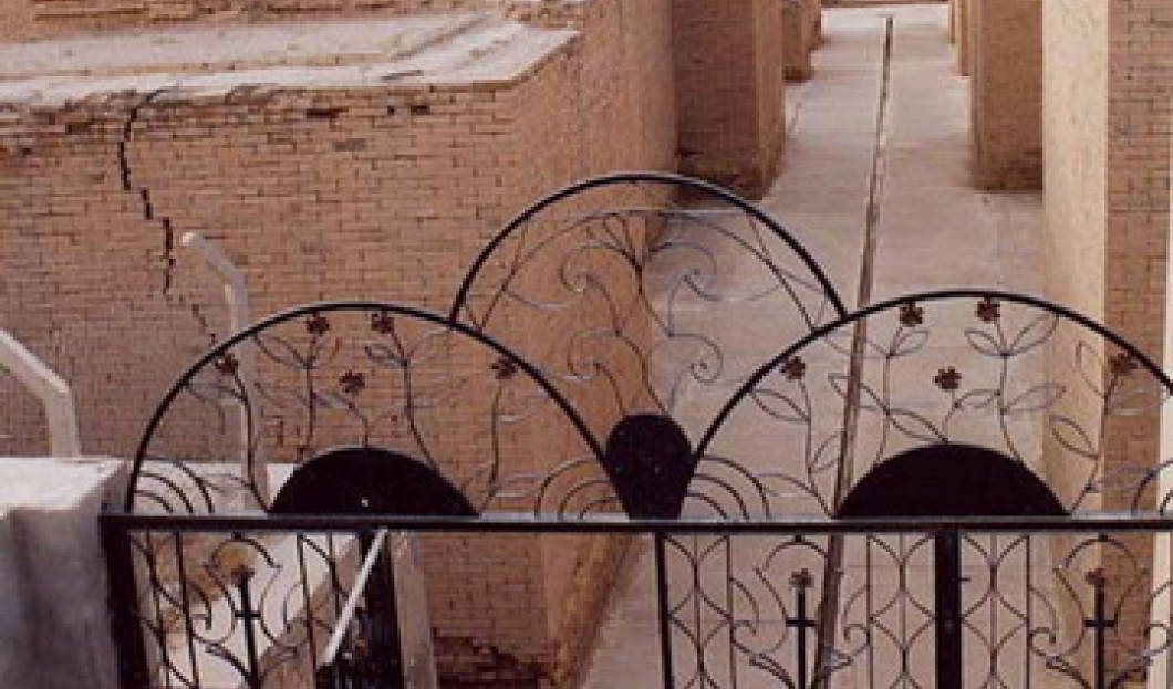 1. Babylon, Iraq