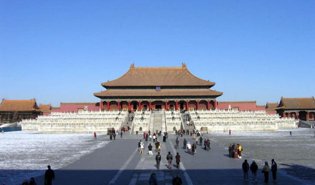 3. Gu Gong (The Forbidden City), China