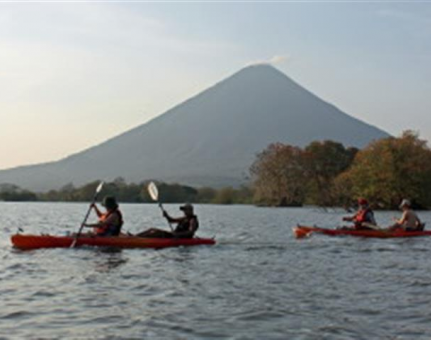 Discover the Nicaragua's Best Attractions