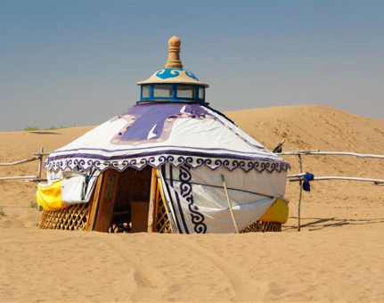 Travel Mongolia and Explore Its History and Amazing Culture