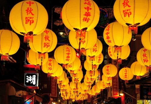 Chinatowns: Sprinkling the World with Chinese Culture