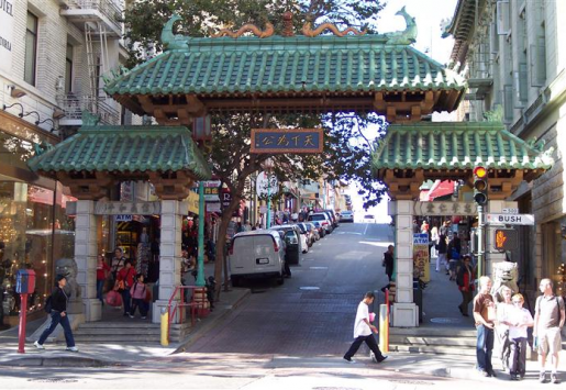 San Francisco – Where East Meets West
