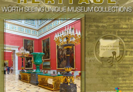 HERITAGE/ Worth Seeing – Unique Museum Collections