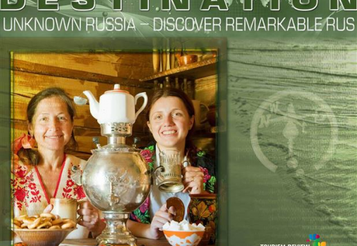 DESTINATION/ Unknown Russia – Discover Remarkable Land