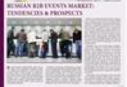 Russian В2В Events Market: Tendencies and Prospects